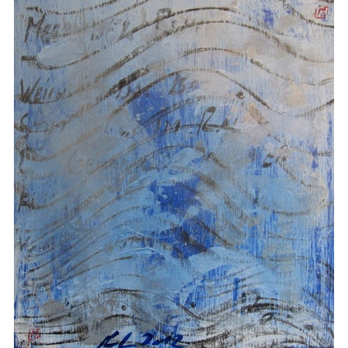 Painting No. 480 Meer der Ruhe (2012) | Abstract Painting | 43x40cm | Acrylics on spruce | ART by MANUEL SÜESS
